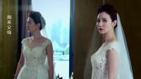 总裁抛弃了黄脸婆妻子,谁料涂上口红穿上婚纱,竟如此倾国倾城!