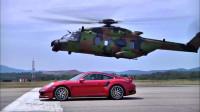 跑赢直升机的跑车见过吗?保时捷911赛道单挑,200万花值了!