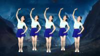 广场舞《该干啥干啥》网络歌曲 32步简单易学