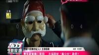 对话《沉默的证人》主演杨紫 东方电影报道 20190817