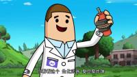 搞笑吃鸡动画:沙博士不靠谱,他的小弟也跟着不靠谱,竟发明臭豆腐炸弹!