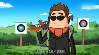 搞笑吃鸡动画:大魔王为了找到对手,在线上开展吃鸡教学!结果是自己找气受