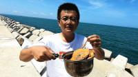 难得抓到锅一样大的螃蟹,在岸边直接煮,渔夫馋到流口水