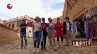 旅途的花样:花样团六人到达摩洛哥最美的古城 这里可是很多电影的取景地