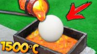 当鸵鸟蛋遇上1500度的熔岩,会发生什么?网友:看着很酸爽!