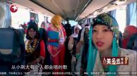 旅途的花樣:志玲姐姐跟上選美隊伍毫不輸氣場,慢慢融入人群