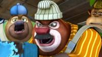 四川方言熊出没:狗熊绑架光头强,准备卖了去城里面买别墅?笑了!