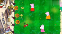 植物大战僵尸:小猪僵尸原来也不是特别厉害,豌豆射手轻松搞定!
