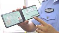 """驾照的年检规则,驾驶证只需满足这个条件,就可以""""终身免检"""""""