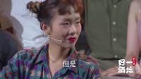 1068魂考:洪晃:不希望中国人改变传统 但中国性教育缺失
