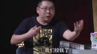 1068魂考:洪晃谈投资一不小心说出了真相:大骗子都在金融界