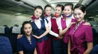 乘坐飞机时该如何称呼空姐?很多人乱喊,这才是最有礼貌的叫法!