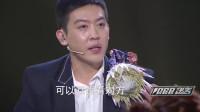 1068魂考:姜思达:我可以和任何人拥抱 但不知如何抱母亲