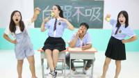 老师请同学们吃大苹果,没想吃货女同学一口吃完一个苹果,太逗了