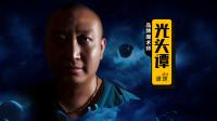 光头谭·品牌情感美学:江小白突围的重要三标签!