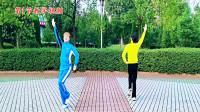 原创跳跳乐第18套快乐舞步健身操第一节教学版 编操 朱晓敏