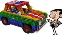 彩色磁力球巴克球组装大大越野汽车玩具