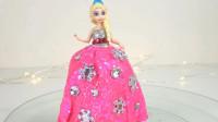 手工师帮艾莎公主做了一件粉红色的礼服,接着又做了一只高跟鞋