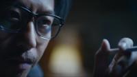 城市之光:邓超上网看到兄弟遭遇网络暴力陷入沉思,烟一根接着一根的抽!