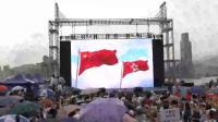 现场!民众冒雨参加反暴力救香港大集会 现场奏响国歌全场齐声高唱