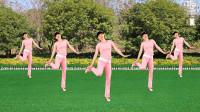 大众瘦身健身操《兔子舞》蹦蹦又跳跳,咱一定可以越来越苗条