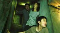一家人藏在有钱人家里,却没被发现!韩国获奖电影《寄生虫》