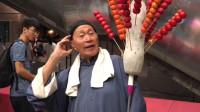 冰糖葫芦 老药铺 一脚就迈入半个世纪前的北京城 速来打卡