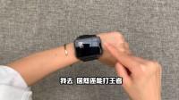 """比""""游戏手机""""还帅的一只手表开箱:有了它,还怕王者赢不了?!"""