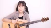 陪你练琴 第88天 南音吉他小屋 吉他基础入门教学教程