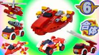 城市救援消防队疾速灭火艇益智积木拼装玩具