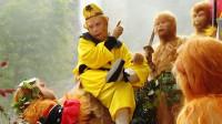 孙悟空曾答应花果山众猴一件事,为何至到西天成佛也没兑现?