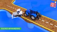巨型拖拉机仗势欺人把推土机挖掘机撞进彩池 家中的美国学校
