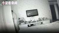67岁大爷潜入女朋友女儿的卧室,监控拍下他不齿的行为