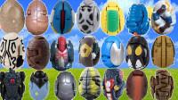 最全最齐怪兽蛋变形蛋玩具方阵大阅兵介绍有美尔巴杰顿