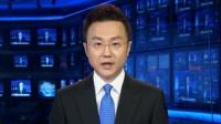 央视快评 听一听香港民众的心声