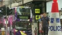 香港旅游界强烈谴责机场暴力事件 北京您早 20190818 高清