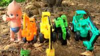 娃娃帮忙搜索和组装汽车挖掘机玩具车,婴幼儿宝宝玩具过家家游戏视频G555