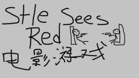 《She Sees Red》电影游戏实况P2: 俱乐部老大万万没想到...