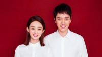 曝赵丽颖冯绍峰将于10月补办婚礼 时间是女方生日当天