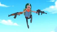 搞笑吃鸡动画:霸哥这招从天而降的枪法!直接秒杀众人,这也太帅了吧!