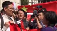 "one China口号响彻伦敦!留学生等集会反对""港独""游行"