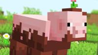 我的世界模组20:如何进化升级猪猪君和其他生物 魔哒解说