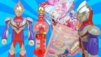 奥特曼篮球糖果机玩具,美少女奶昔食玩,小美玩具