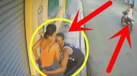 女子正在家门口扫地,突然遭遇这样一幕,丈夫回看监控愤怒了