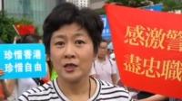 香港警方:如果示威者不先使用暴力  我们不会使用武力 今日关注 20190817