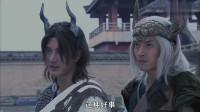 女娲传说之灵珠:单枪匹马闯幽冥宫,不料全被妖女利用