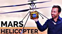 什么样的无人机能在火星飞行?你想知道吗?一起来了解下!