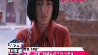 张子枫——《唐人街探案》《快把我哥带走》《你好,之华》 东方电影报道 20190818