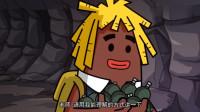 搞笑吃鸡动画:雷神山洞遇BUG把手雷都送给马可波,结果一脱身立马翻脸!