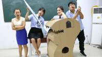 老师给学生布置手工作业,结果学霸用废纸板做出一个恐龙,真厉害